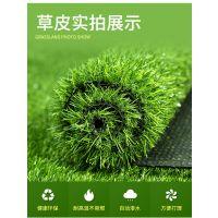 人造草坪仿真草坪塑料假绿植景观人工草皮户外装饰绿色地毯