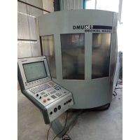 出售二手海德汉系统【德玛吉DMU60T五轴联动加工中心】 电气柜空调 排屑器 数控旋转B轴
