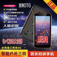 捷语N9 军工路虎三防智能手机 人脸识别超长待机防水防摔全网通4G