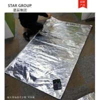 供应防潮铝箔真空包装 铝箔自封袋 电子产品专用尼龙纯铝袋