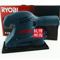 原装RYOBI利优比S-350砂光机木工砂纸机家具抛光打磨机良明