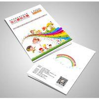 期刊排版印刷,精装样本册设计,企业宣传画册排版印刷定制