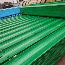 通程护栏板网(图)-高速公路波形护栏板厂家-池州护栏板厂家