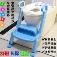 新款 儿童马桶圈 座便梯子 婴儿阶梯式辅助坐便器 宝宝坐便圈梯