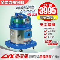 德威莱克无尘室吸尘器 家庭用小型吸尘器 超静音实验室用吸尘器