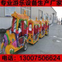 景区商场步行街观览无轨火车游乐设备仿古小火车儿童炫彩玩具