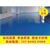 东莞长安工厂环氧地板漆价格