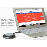 电脑或者手机都可以无线投屏到任意品牌的电视或者投影机上,无需WIFI