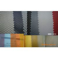 68D小网布 用于服装 礼品 工艺品 鞋生产用布料 广州中大市场