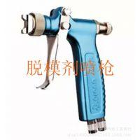 台湾宝丽MRS-F 离型剂 水转印活化剂 眼镜涂料喷涂MRS-R喷枪。