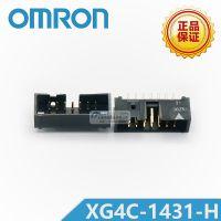 XG4C-1431-H 扁平电缆连接器 欧姆龙/OMRON原装正品 千洲