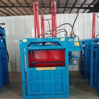小型立式打包机多少钱 定制压实铁桶的打包机