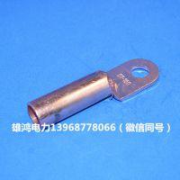 DT-240mm铜端子 雄鸿铜鼻子 铜铝接线端子 热缩电缆终端头