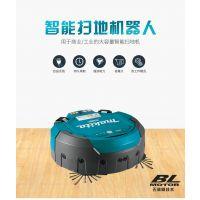 Makita牧田智能扫地机器人DRC200Z商业/工业充电吸尘器拖地机2.5L