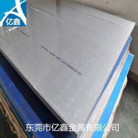 国标5A06铝镁合金零售 批发5A06-H24贴膜铝板