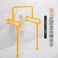 浴室小便池器扶手不锈钢安全残疾人公共卫生间厕所老人无障碍拉手