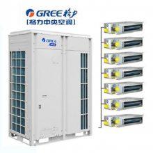 北京 格力中央空调 GMV商用全直流变频多联空调