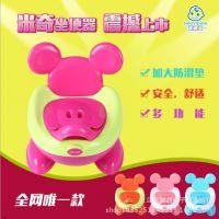 厂家直销宝宝坐便器米奇婴儿加大加厚塑料马桶男女宝宝尿盆便盆器