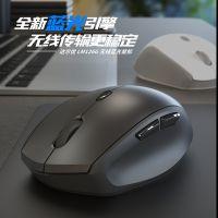 达尔优LM126G无线蓝光便携商务办公USB笔记本台式机通用轻便鼠标