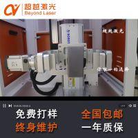 超越激光 3D旋转激光打码机_镭雕机_非标自动化厂家直销_3D六轴自动化打磨机 擦拭机