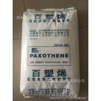 注塑人造花LDPE 台湾聚合 NA248高熔指 高流动瓶盖用低密度聚乙烯