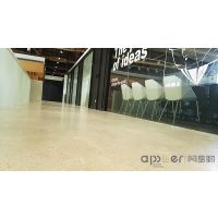 专业承接宜兴 无锡水泥磨石地坪工程 阿普勒商业地坪