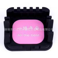 汽车手机硅胶防滑垫车载支架多功能中控导航手机座卡扣可定制logo