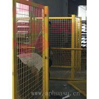 【专业制造】隔离围栏、隔离网、框架隔离网、美格隔离网、华塑