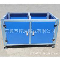 广东框架机架厂家专业生产铝型材机架 设备机架 来图加工定做
