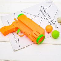 爆款塑料球枪儿童户外休闲乒乓弹力球子 地摊弹弹枪热卖玩具