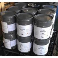 电机灌封树脂胶Efi Polymers,Mg Chemicals