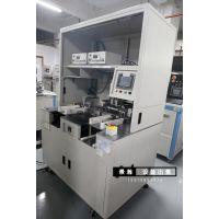 全自動高效能型白光點膠機SMDAP-750