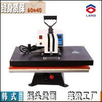 40*60cm热转印韩式高压烫画机T恤烫印机器 手动大幅面烫画机批发