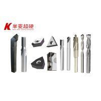 碳纤维复合材料钻孔加工用华菱超硬PCD刀具,钻出孔质量高