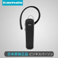 日本正品蓝牙耳机挂耳式商务无线耳塞式手机通用待机超长一件代发