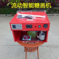智能音乐糖画机 流动糖画机 电动全自动糖画机 北京糖人糖画设备