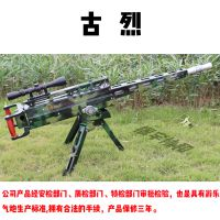 厂家供应打靶气炮枪游乐场设施气炮枪-古烈