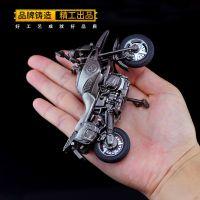 绝地大逃杀兵器 吃鸡武器游戏摩托车车合金模型 PUBG饰品钥匙扣