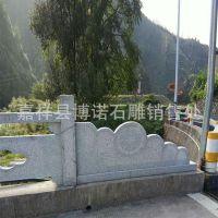 厂家供应 市政工程用石雕栏杆   防护石雕栏板