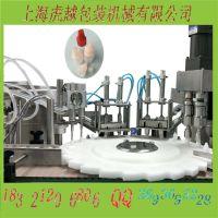 常压 液体 灌装机 自动化非标设备 厂家直营