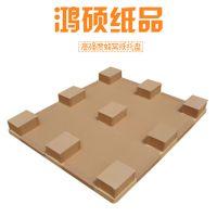 专业订制纸托盘 重型纸箱生产厂家