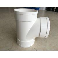 广东德塑绿色环保建材装修排水管配件排水管接头等径正三通