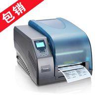 博思得G6000小型高清一级工业条码打印机坚固耐用办公打印的理想助手