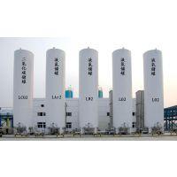 中杰 低温储罐厂家 液氩储罐 气体储罐 15立方液氩储罐