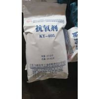 新型环保彩色橡胶耐高温抗氧剂KY-405 防老剂445
