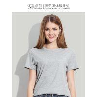 纯色纯棉t恤短袖 宽松百搭班服 酒店服务员工作服女定制(BS2581)