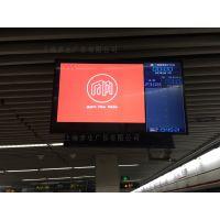 上海地铁视频广告全线换屏发力招商