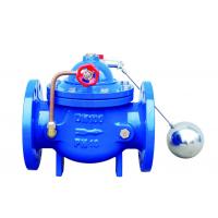 遥控浮球阀 F100X-16Q DN100 出售 水上专用球阀