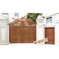 郑州铝艺围栏-铜铝门厂家-别墅铝艺护栏