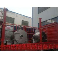 优耐德离心机、扬州市优耐德机械设备卧式螺旋卸料过滤离心机